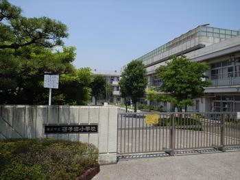 ホーム - 荏子田小学校