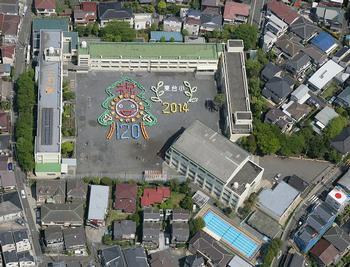 開放 学校 横浜 市