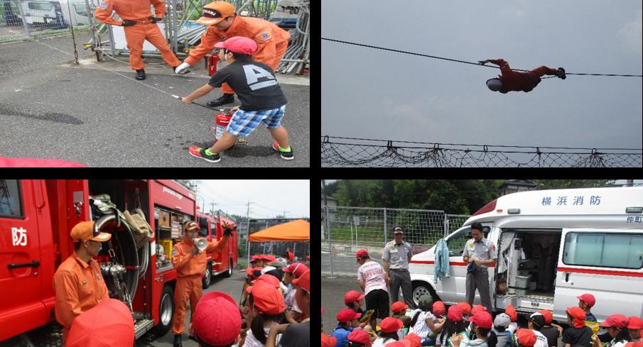 4年生 都筑区消防署勝田町訓練所見学 - 勝田小学校
