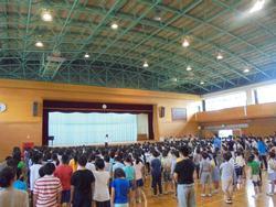 折 本 小学校