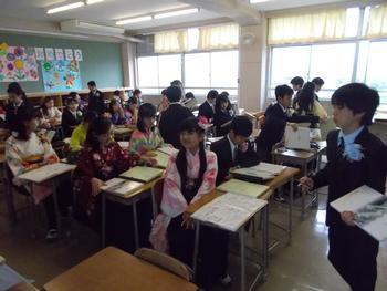 小学校 式 市 横浜 卒業
