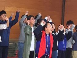 青葉台中学校